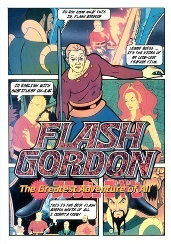 Flash Gordon: The Greatest Adventure of All is similar to Oblako-ray.