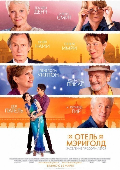 The Second Best Exotic Marigold Hotel is similar to Alfredo, Alfredo.