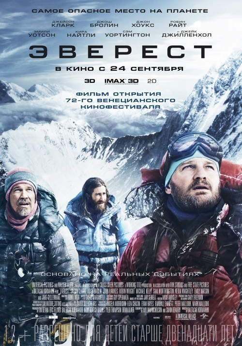 Everest is similar to The Gunman.