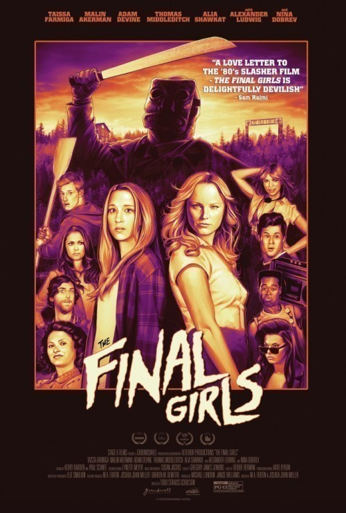 The Final Girls is similar to X+Y.