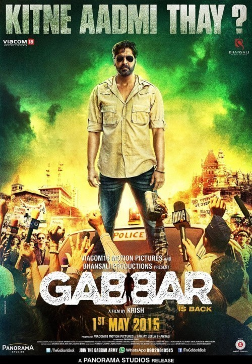 Gabbar is Back is similar to A Few Good Men.