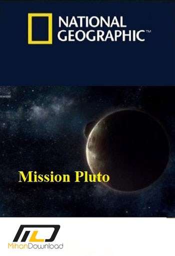 Movies Mission Pluto poster