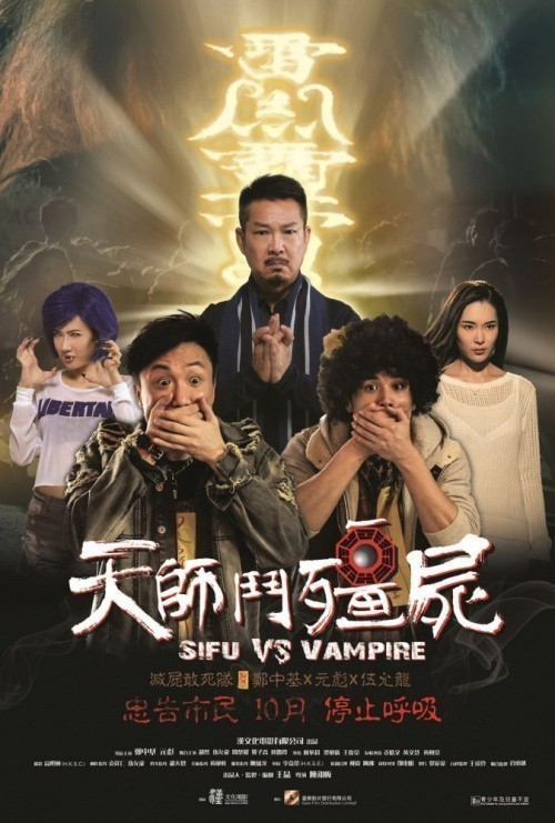 Sifu vs Vampire is similar to Little Witches.