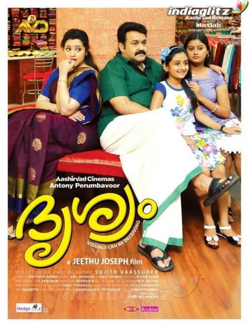 Drishyam is similar to Bowling.