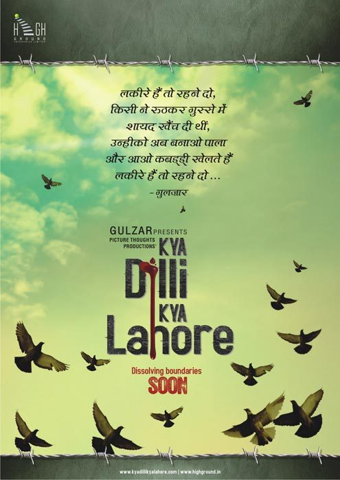 Kya Dilli Kya Lahore is similar to A Princess of the Desert.