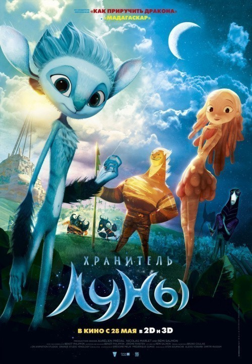 Mune, le gardien de la lune cast, synopsis, trailer and photos.