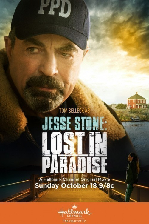 Jesse Stone: Lost in Paradise is similar to Kralovsky zivot otroka.