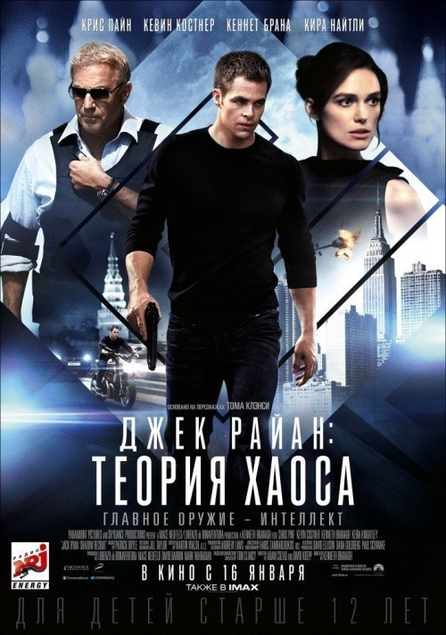 Jack Ryan: Shadow Recruit is similar to xXx: Return of Xander Cage.