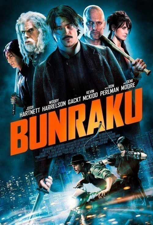 Bunraku is similar to Lady Chatterley's Lover.