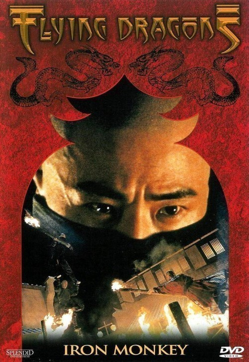Siu nin Wong Fei Hung ji: Tit Ma Lau is similar to The Bad Lieutenant: Port of Call - New Orleans.