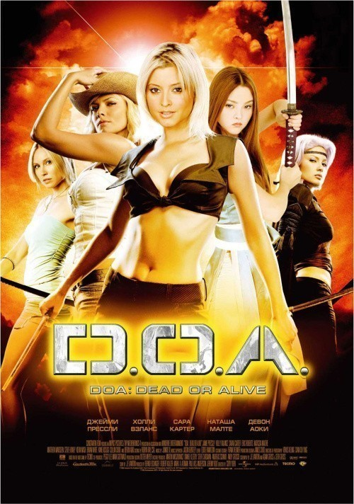 DOA: Dead or Alive is similar to The Color of Money.