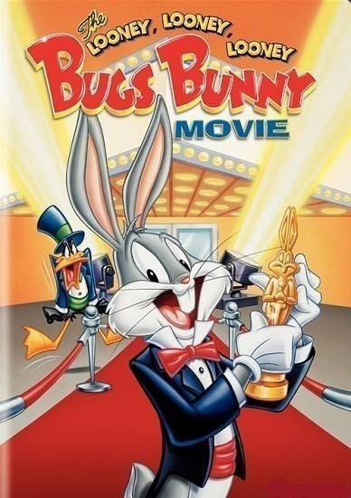 Looney, Looney, Looney Bugs Bunny Movie is similar to WrestleMania 2.
