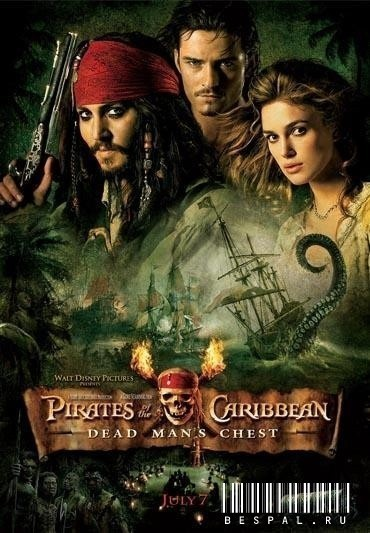 Movies Pirates of the Caribbean: Dead Man's Chest poster