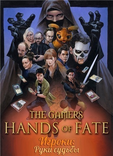 The Gamers: Hands of Fate is similar to Meteor.