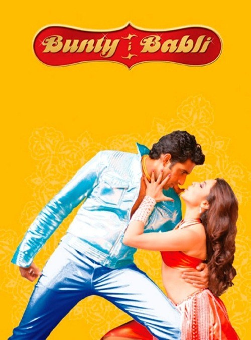Bunty Aur Babli is similar to The Man Who Wasn't There.