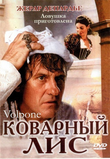 Volpone is similar to Possessions.