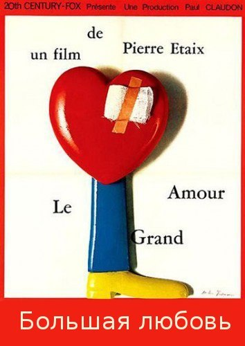 Le grand amour is similar to St. Richard of Austin.